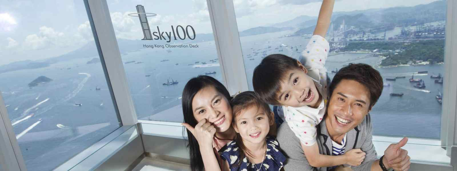 Discover Hong Kong with the Spirit of a Cool Mum!