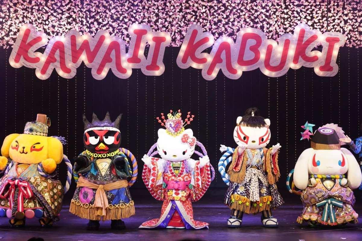 Kawaii Kabuki Retells the Classic Momotarō Story