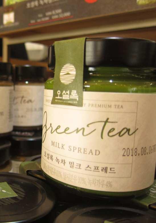 O'sulloc Tea Museum