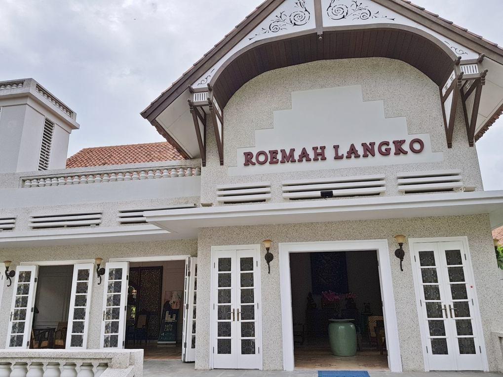 Roemah Langko