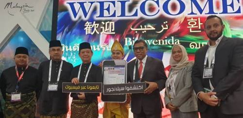 The Launching of Tourism Selangor Official Facebook in Arabic Language officiated by YB Datuk Mohamaddin Ketapi, Minister of Tourism Arts and Culture Malaysia, accompanied by YB Datuk Abdul Rashid Asari, Selangor State Tourism Exco