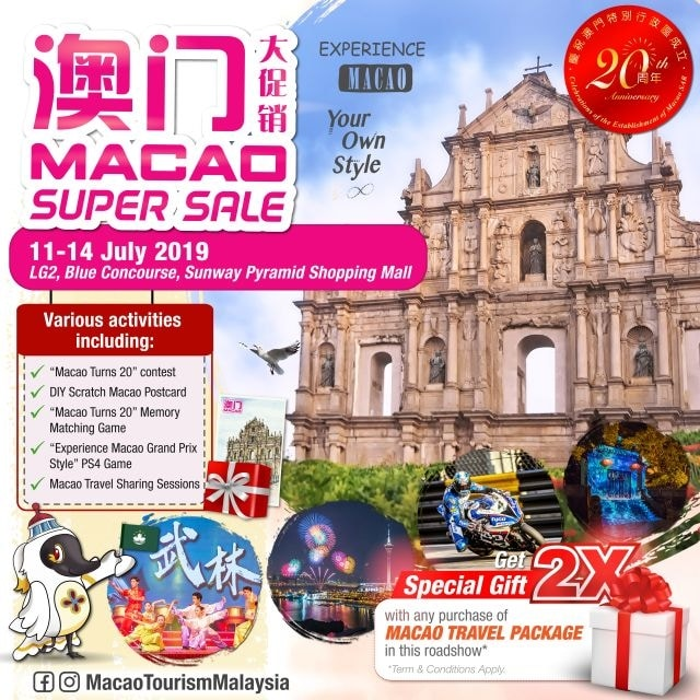 Macao Super Sale Launches Exciting Special Travel Package
