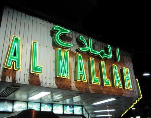Al Mallah