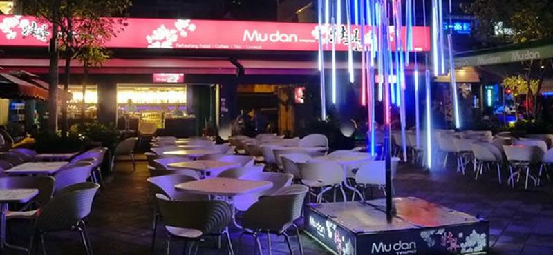 Mundan, Taipei gay bar