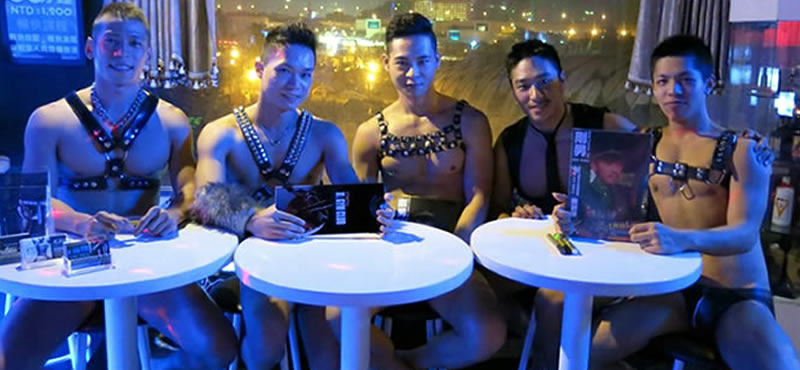 XL Club gay sauna Taipei