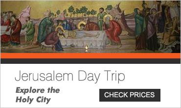 Jerusalem Day Trip