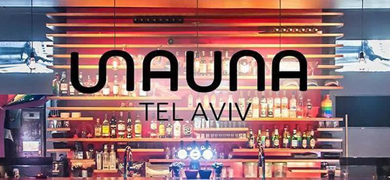 Sauna Tel Aviv