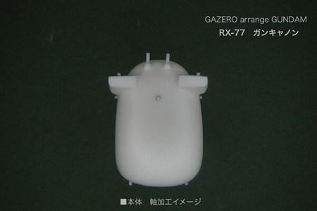 img_2018__0011_RX_77_body_jiku02