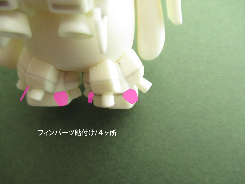 img_ms06r-1a-014-0