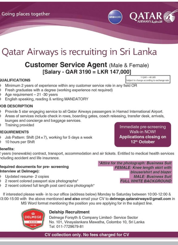 Customer Service Agent (Male & Female) - Qatar Airways