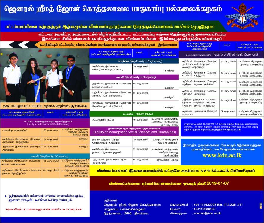 Ncfm exam registration fees