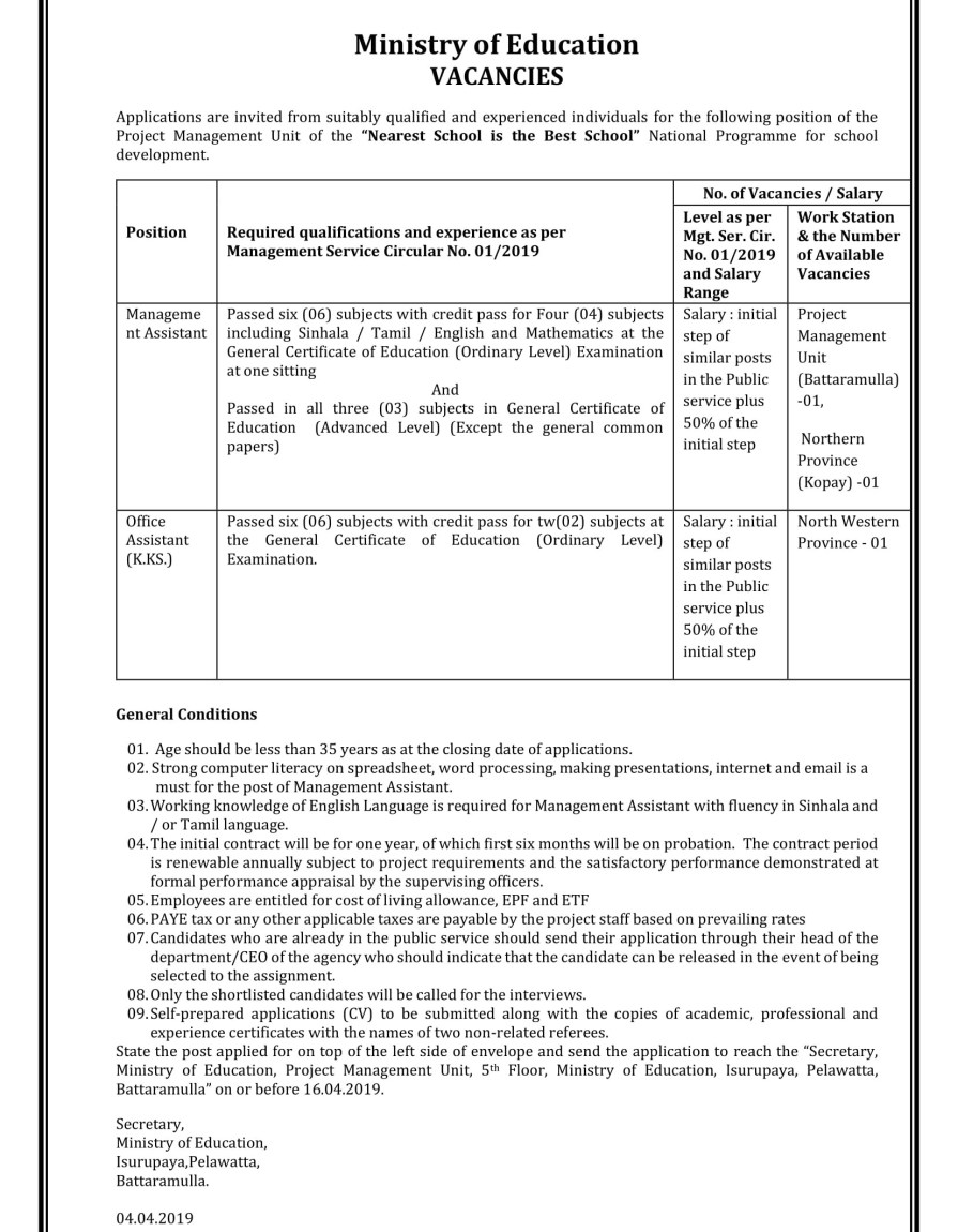 Management Assistant Vacancies  Office Assistant (KKS) - Ministry of
