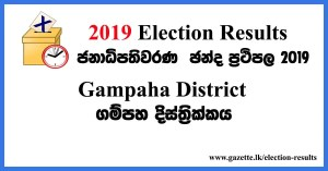 2019-election-results-gampaha-district