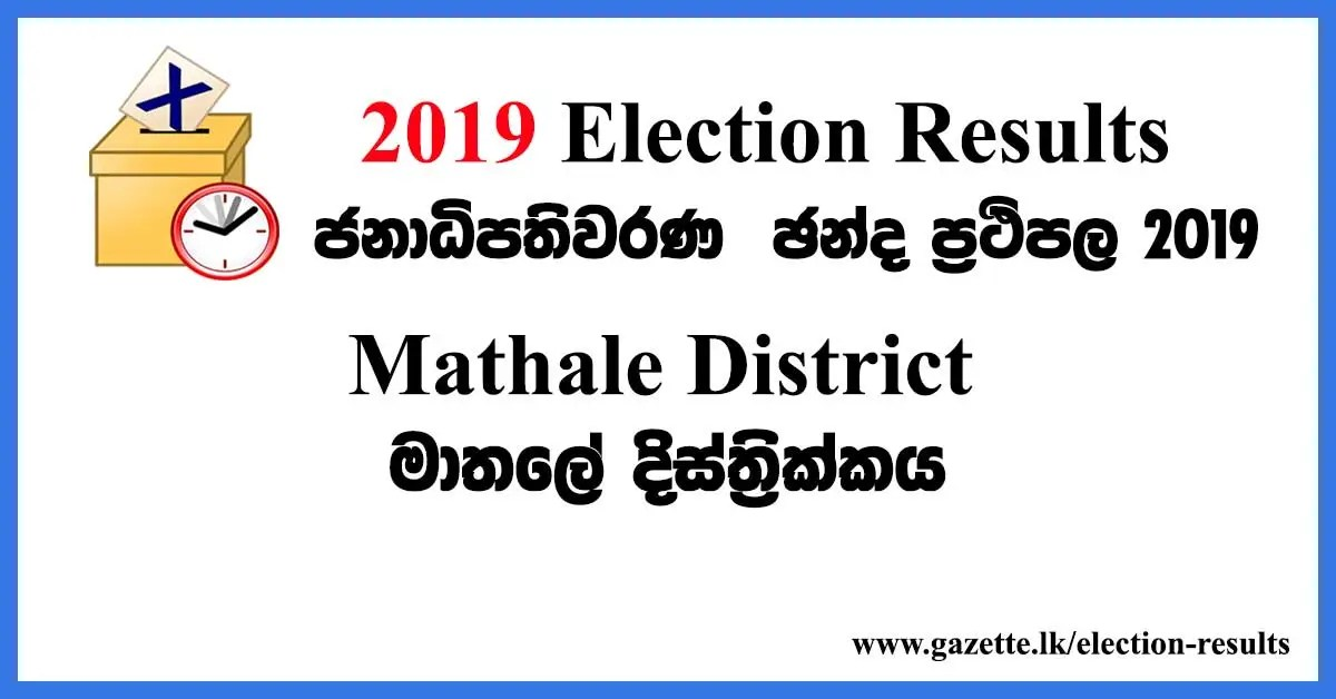2019-election-results-mathale-district