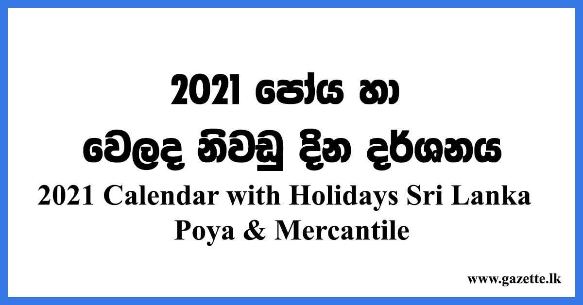 2021-Calendar-with-Holidays-Sri-Lanka