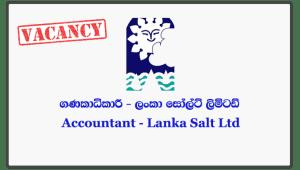 Accountant - Lanka Salt Ltd