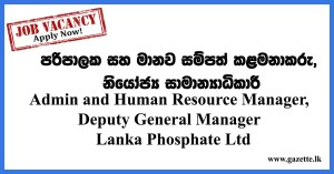 Admin-and-Human-Resource-Manager,-Deputy-General-Manager---lanka-phosphate-ltd
