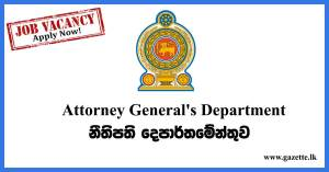 Attorney-General's-Department