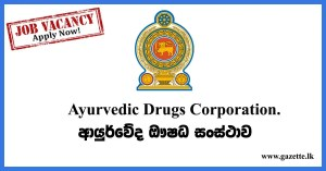 Ayurvedic-Drugs-Corporation-Vacancies