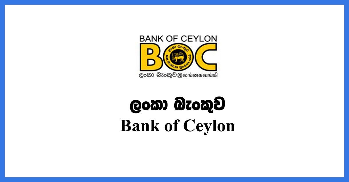 Bank-of-Ceylon-Vacancies