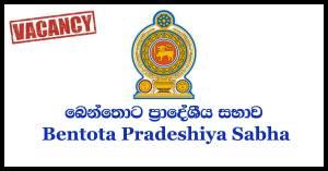 Bentota Pradeshiya Sabha
