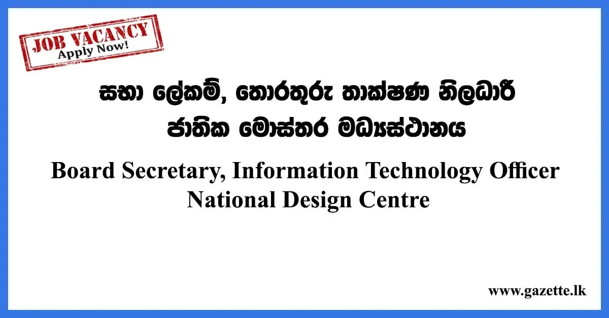 Board-Secretary,-Information-Technology-Officer