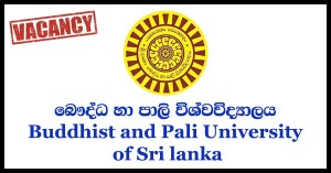 Buddhist and Pali University of Sri lanka