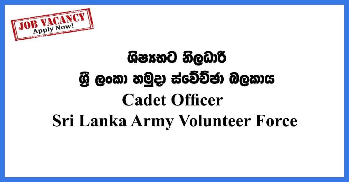 Cadet-Officer