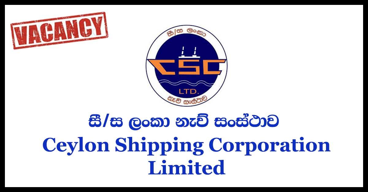 Ceylon Shipping Corporation Limited