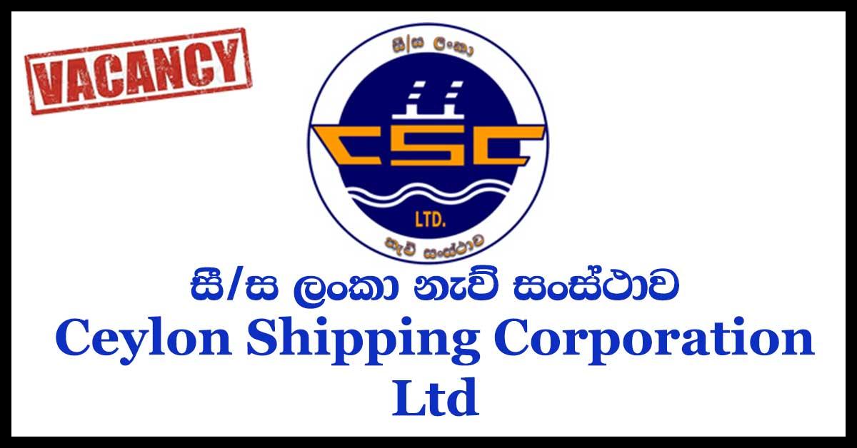 Ceylon Shipping Corporation Ltd