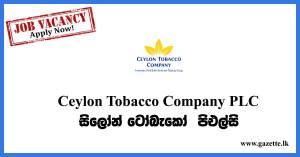 Ceylon-Tobacco-Company-PLC-Vacancies