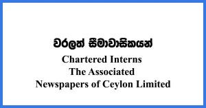 Chartered Interns