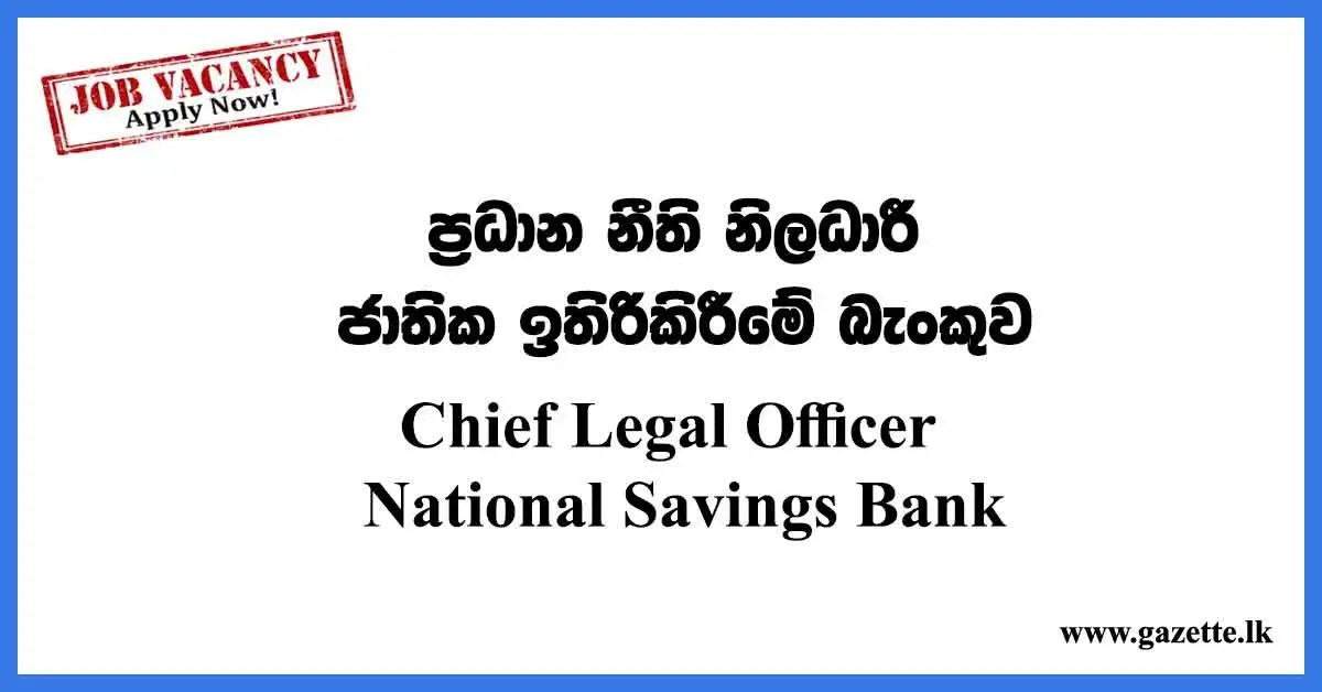 Chief-Legal-Officer