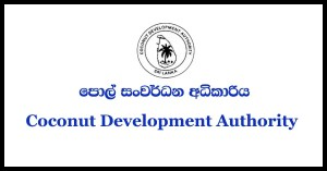 Coconut-Development-Authority