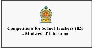Competitions for School Teachers 2020 - Ministry of Education