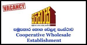 Cooperative Wholesale Establishment