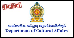 Department-of-Cultural-Affairs