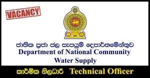 Technical Officer - Department of National Community Water Supply