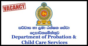 Department of Probation & Child Care Services