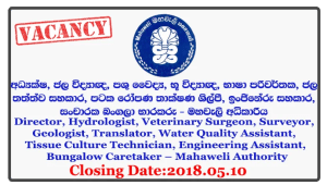 Director, Hydrologist, Veterinary Surgeon, Assistant Director, Surveyor, Geologist, Translator, Water Quality Assistant, Tissue Culture Technician, Engineering Assistant, Circuit Bungalow Caretaker – Mahaweli Authority Closing Date: 2018-05-10
