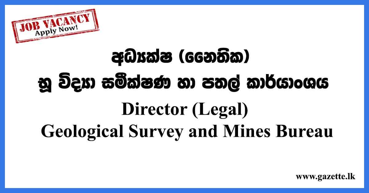 Director-(Legal)-Geological-Survey-and-Mines-Bureau