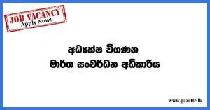 Director-Vacancies---Road-Development-Authority