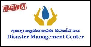 Disaster Management Center