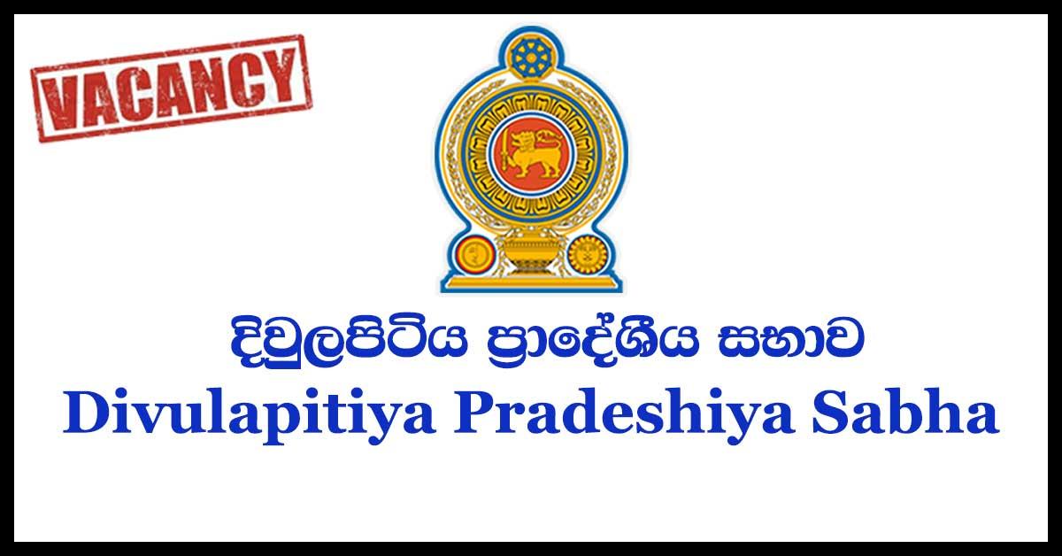 Divulapitiya Pradeshiya Sabha