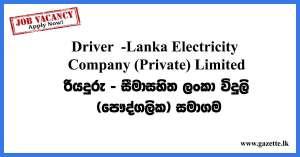 Driver-Lanka-Electricity-Vacancies