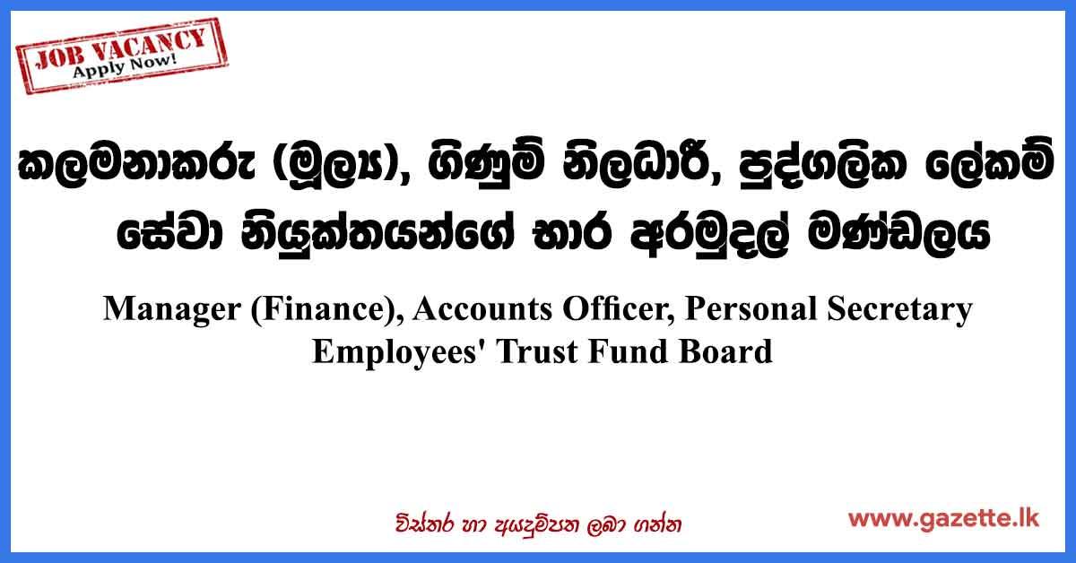 Employees-Trust-Fund-Board