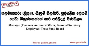 Employees-Trust-Fund-Board
