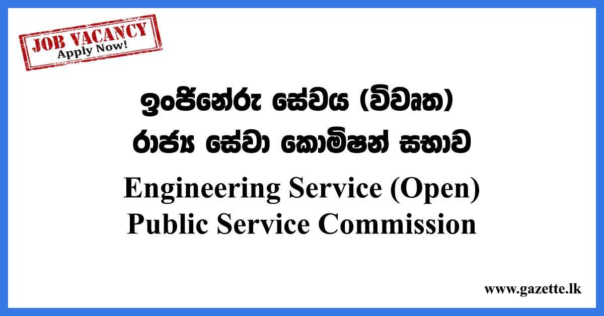 Engineering-Service-(Open)