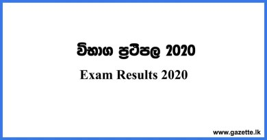 Exam-Results-2020