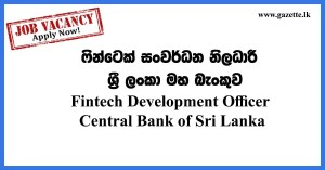 Fintech-Development-Officer---Central-Bank-of-Sri-Lanka